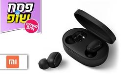 אוזניות אלחוטיות Xiaomi