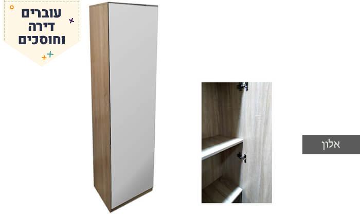 7 ארון מדפים עם דלת מראה Homax - צבעים לבחירה