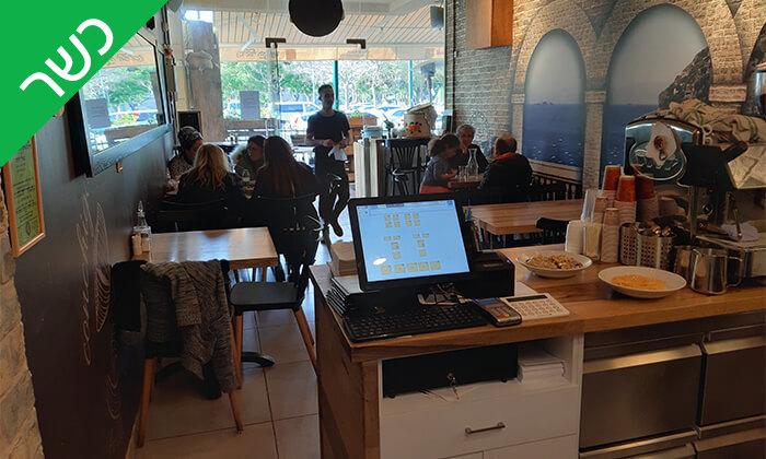 5 ארוחה זוגית כשרה במסעדת נאפולי הקטנה, תל אביב