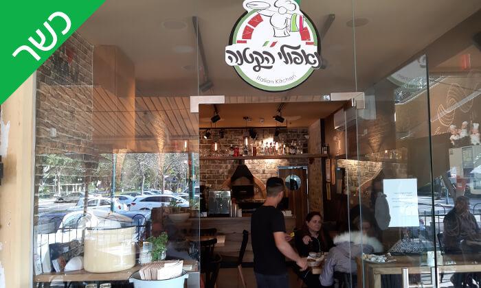 3 ארוחה זוגית כשרה במסעדת נאפולי הקטנה, תל אביב