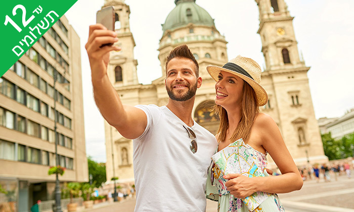 2 אביב וקיץ בבודפשט - נופים, שופינג והקיורטוש הטעים בעולם, כולל שייט
