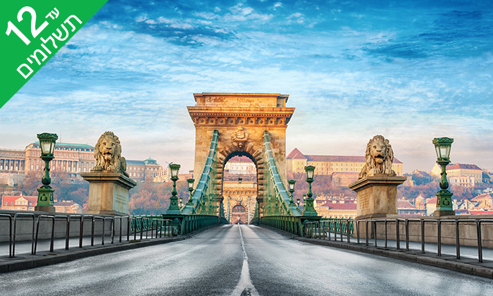8 אביב וקיץ בבודפשט - נופים, שופינג והקיורטוש הטעים בעולם, כולל שייט