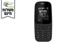 טלפון סלולרי Nokia