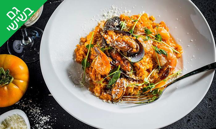 7 ארוחה איטלקית לזוג במסעדת רונן, נצרת