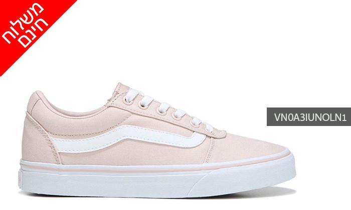 10 נעלי סניקרס לנשים VANS - משלוח חינם לזמן מוגבל