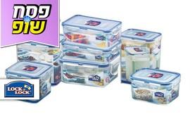 8 קופסאות פלסטיק LOCK & LOCK