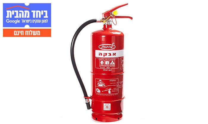 12 מטף כיבוי אש לרכב ולבית כולל אופציה להוספת גלאי עשן- משלוח חינם