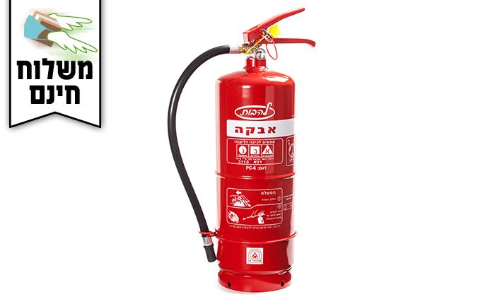 10 מטף כיבוי אש לרכב ולבית כולל אופציה להוספת גלאי עשן - משלוח חינם