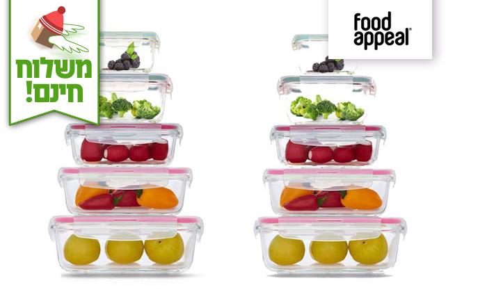 4 סט 10 כלי אחסון GlassCloc של Food Appeal - משלוח חינם
