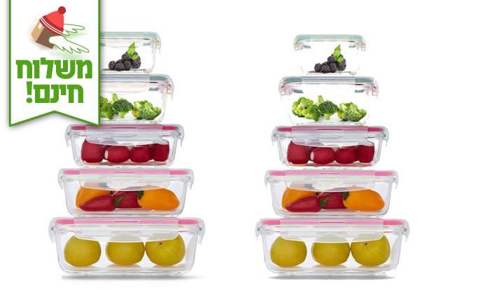 5 סט 10 כלי אחסון GlassCloc של Food Appeal - משלוח חינם