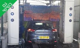 שטיפת רכב 'פנק אוטו'