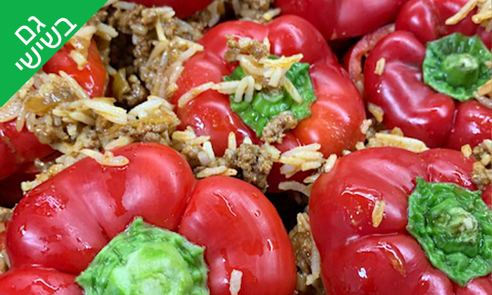 2 שובר הנחה להזמנת אוכל מוכן מהמטבח של רונית ביהוד - כולל משלוחים