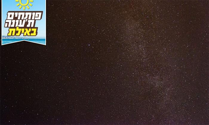 7 צפייה מודרכת בכוכבים עם 'מה למעלה' - מצפה הכוכבים של אילת והערבה
