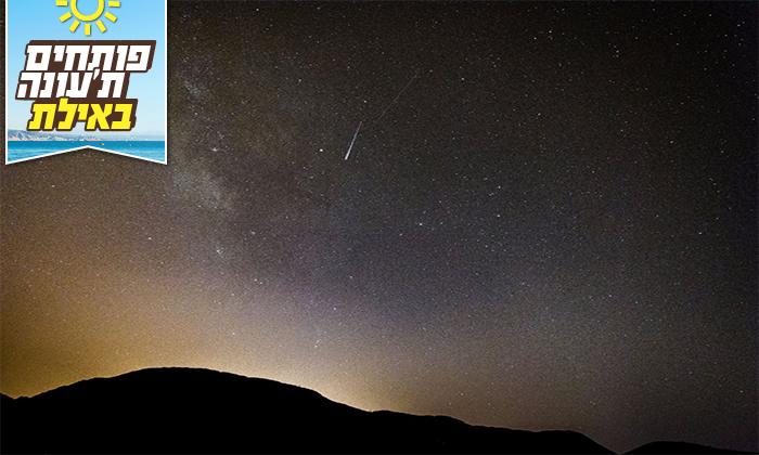 8 צפייה מודרכת בכוכבים עם 'מה למעלה' - מצפה הכוכבים של אילת והערבה