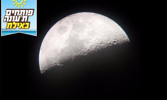 6 צפייה מודרכת בכוכבים עם 'מה למעלה' - מצפה הכוכבים של אילת והערבה