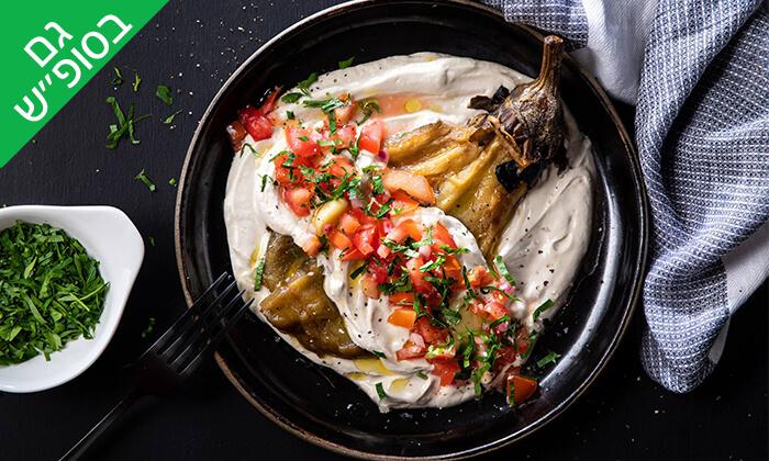 4 ארוחת שף לזוג במסעדת באבא יאגה, תל אביב