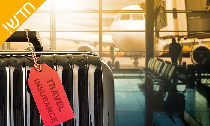 """3 ביטוח נסיעות לחו""""ל מבית מגדל כולל הטבה ללקוחות GROO"""