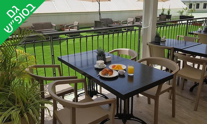 """6 ארוחת בוקר בופה במלון Olive, נהריה - גם בסופ""""ש"""