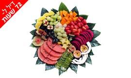 מגשי פירות אקזוטיים פרי היופי