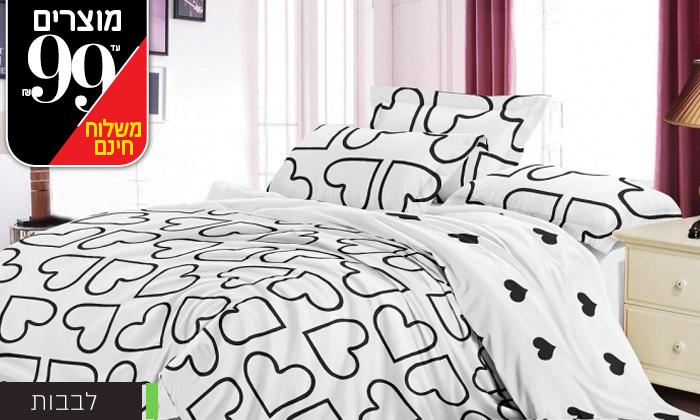 3 סט מצעים 6 חלקים למיטה זוגית XENON - משלוח חינם