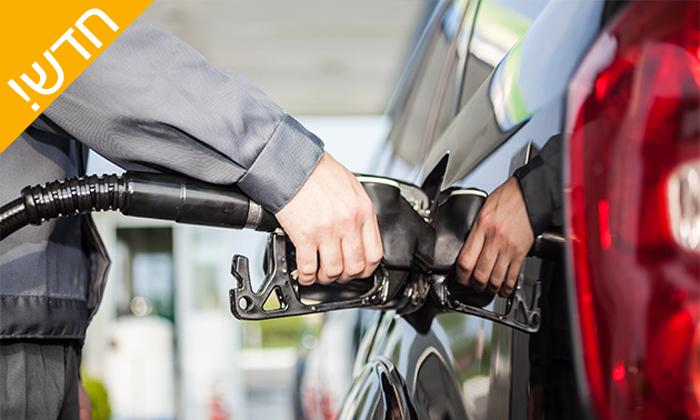 4 שובר הנחה למימוש בתחנות הדלק של רשת Ten ברחבי הארץ