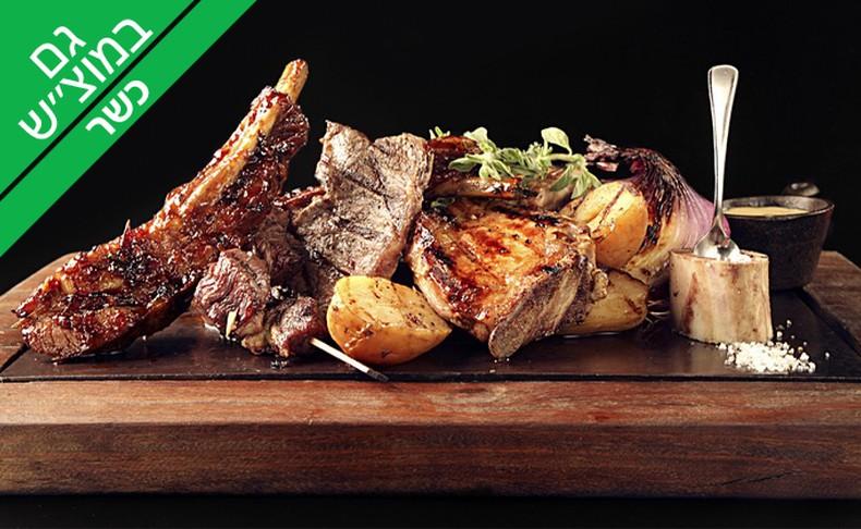 ארוחת בשרים זוגית בפאפאגאיו