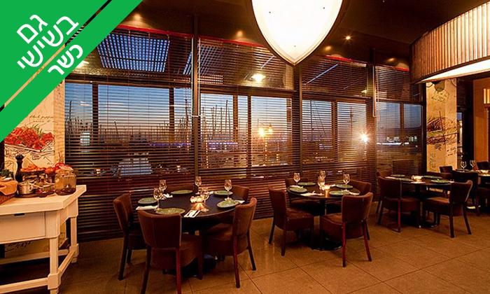 8 אכול כפי יכולתך במסעדת פאפאגאיו Papagaio הכשרה למהדרין, הרצליה