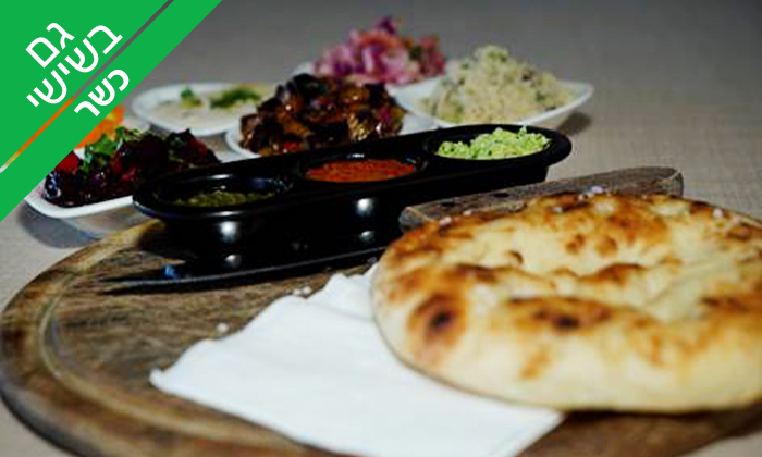 6 אכול כפי יכולתך במסעדת פאפאגאיו Papagaio הכשרה למהדרין, הרצליה