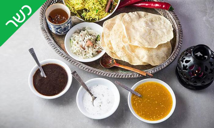 7 ארוחה זוגית כשרה במסעדת קארילינה, רמת החייל תל אביב
