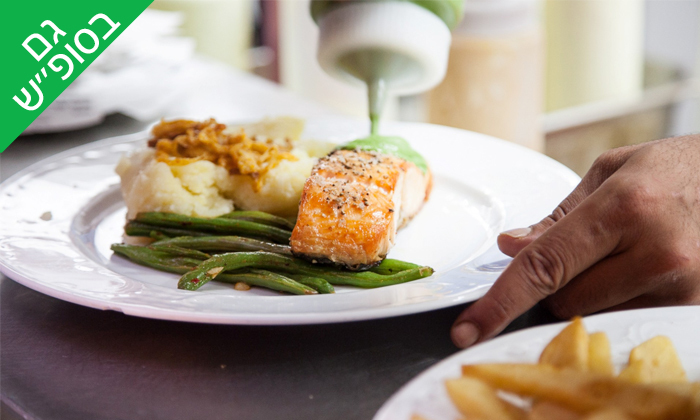 6 מסעדת לימאני ביסטרו, נמל קיסריה - ארוחה זוגית