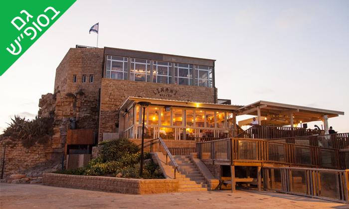 12 מסעדת לימאני ביסטרו, נמל קיסריה - ארוחה זוגית