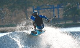 סקי מים באגם פארק דרום, ת