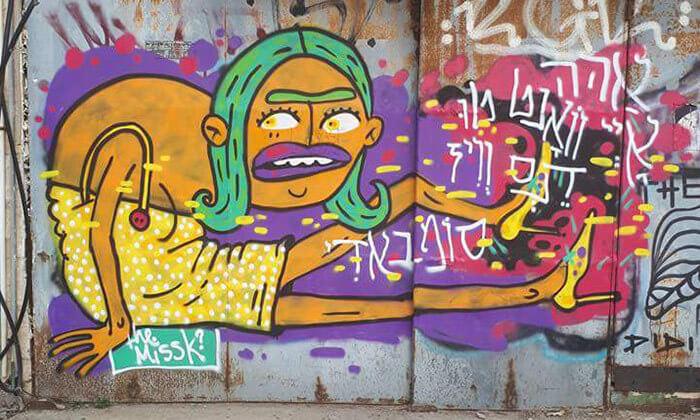6 סיור בתערוכת אמנות רחוב 'הקומה השביעית', תחנה מרכזית - תל אביב