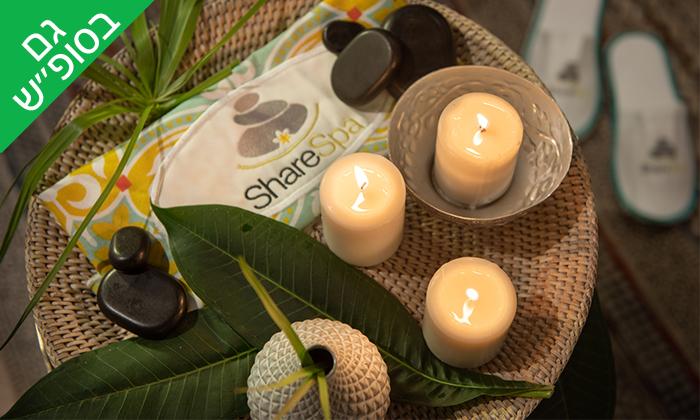 3 חבילת עיסוי וספא במלון אוליב Olive, הגלבוע