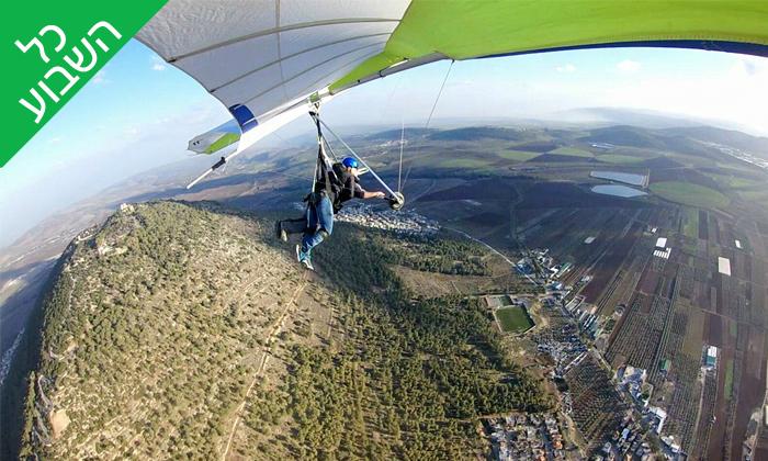 2 טיסה בגלשן אוויר, רמת הגולן