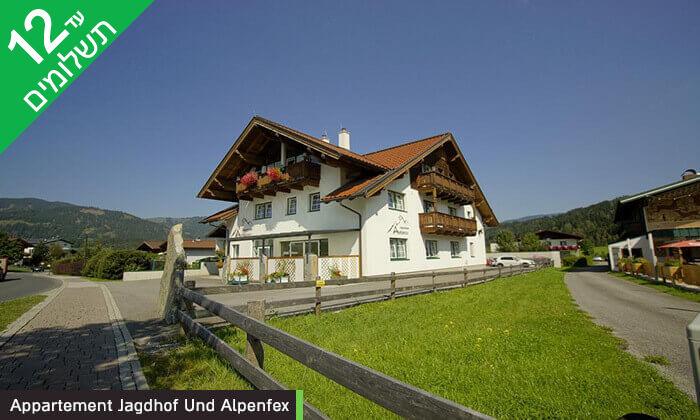 4 יחידות נופש לזוגות ומשפחות באוסטריה - כולל רכב