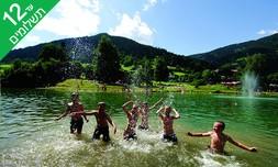 חופשה משפחתית באוסטריה - אביב