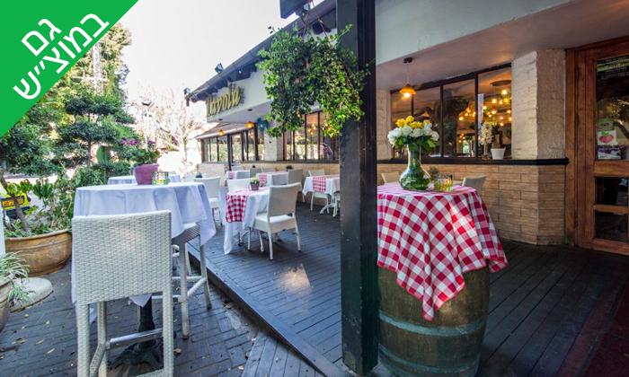 7 ארוחה בטאבולה - מסעדה איטלקית בהרצליה פיתוח