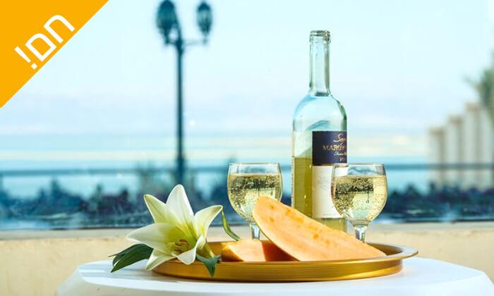 6 יום כיף במלון לאונרדו פלאזה ים המלח