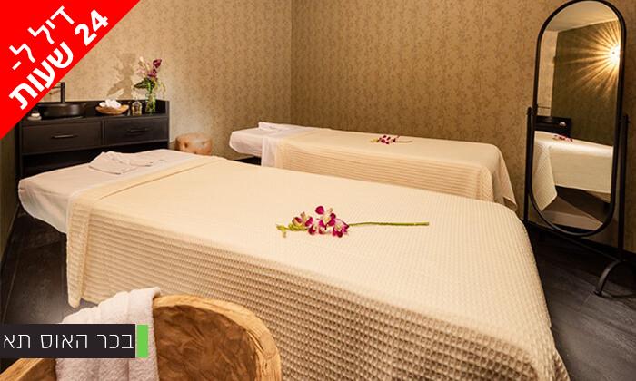 5 דיל ל-24 שעות: חבילת ספא זוגית עם עיסוי במבחר בתי מלון בארץ