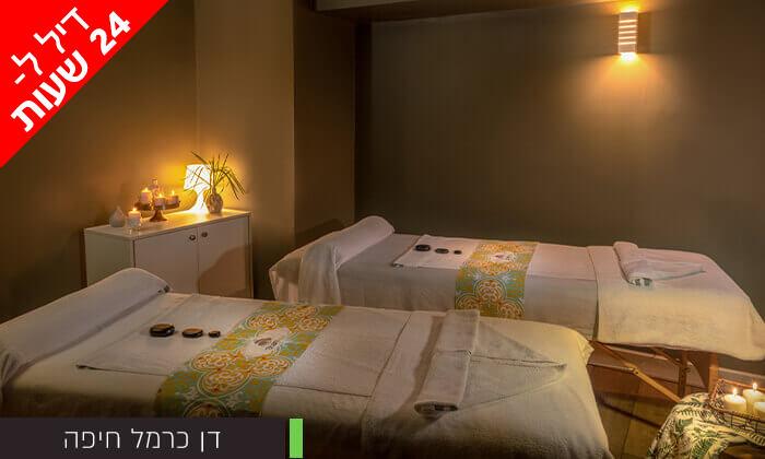 12 דיל ל-24 שעות: חבילת ספא זוגית עם עיסוי במבחר בתי מלון בארץ