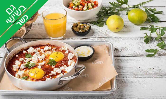 6 ארוחת בוקר זוגית כשרה בפרש קיטשן, מרכז שוסטר תל אביב