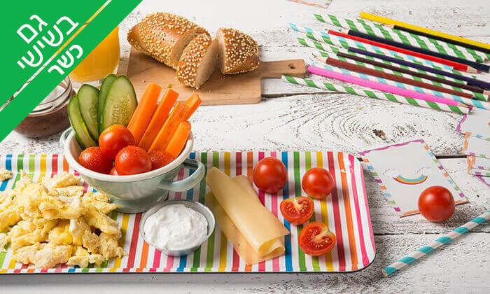 3 ארוחת בוקר זוגית כשרה בפרש קיטשן, מרכז שוסטר תל אביב