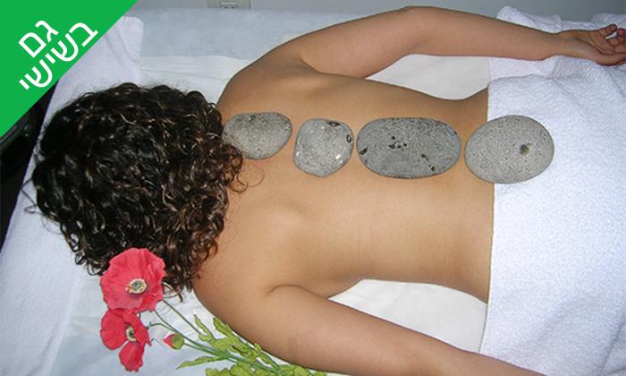 4 עיסוי בקליניקת היופי שבבריאות, הוד השרון