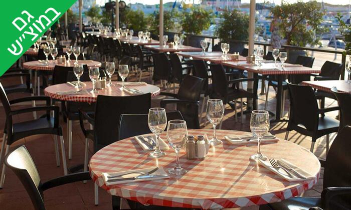 4 מסעדת מדזו Medzzo במרינה הרצליה - ארוחת פלטת בשרים זוגית