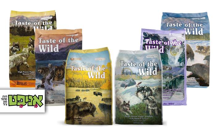 """2 2 שקי מזון יבש לכלבים Taste of the Wild במשקל 12.2 ק""""ג"""