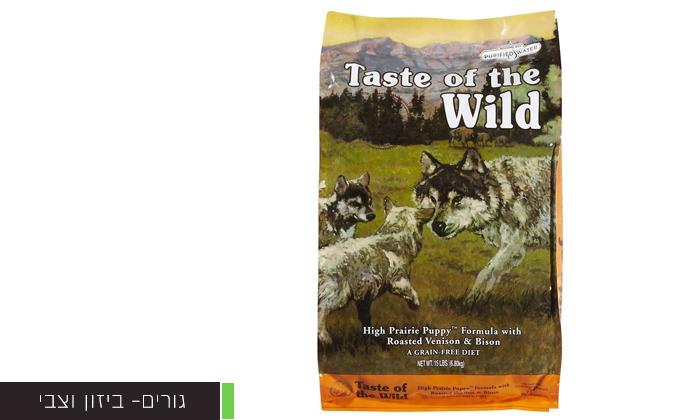"""3 2 שקי מזון יבש לכלבים Taste of the Wild במשקל 12.2 ק""""ג"""