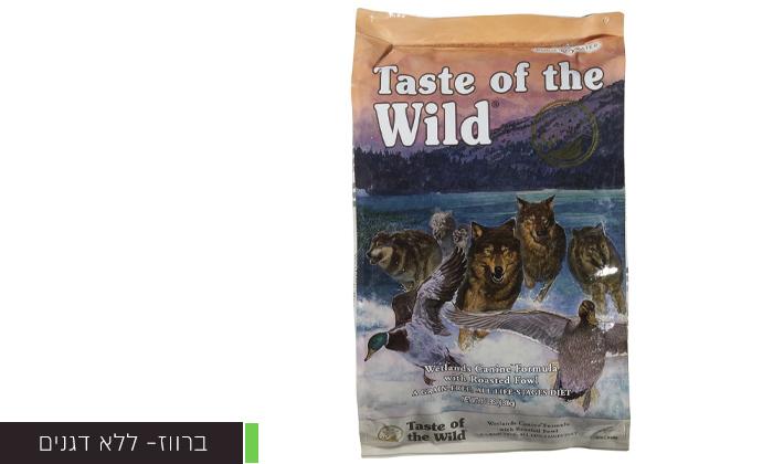 """4 2 שקי מזון יבש לכלבים Taste of the Wild במשקל 12.2 ק""""ג"""