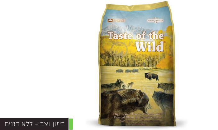 """5 2 שקי מזון יבש לכלבים Taste of the Wild במשקל 12.2 ק""""ג"""