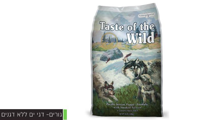 """8 2 שקי מזון יבש לכלבים Taste of the Wild במשקל 12.2 ק""""ג"""